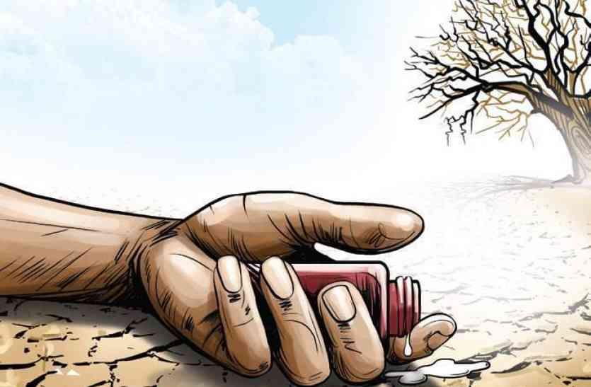 महाराष्ट्र में कर्जमाफी के बाद भी नहीं बदले हालात, 991 किसानों ने की आत्महत्या