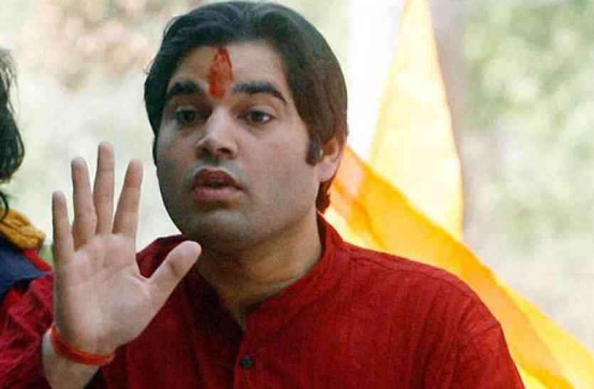 भाजपा में उपेक्षा से नाराज राहुल संग आ सकते हैं वरुण गांधी!