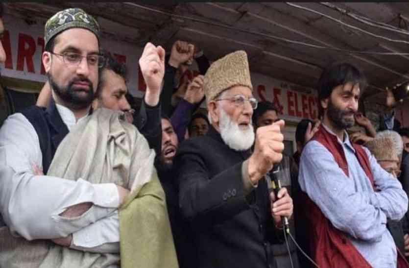 अलगाववादियों की धमकी- अनुच्छेद 35-A के खिलाफ फैसला आया तो कश्मीर में होगा विद्रोह