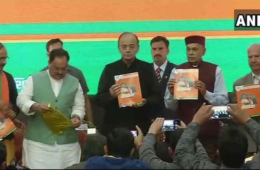 हिमाचल चुनाव: BJP का वादा, जीते तो छात्रों को 1GB डाटा के साथ देंगे लैपटॉप और टैबलेट