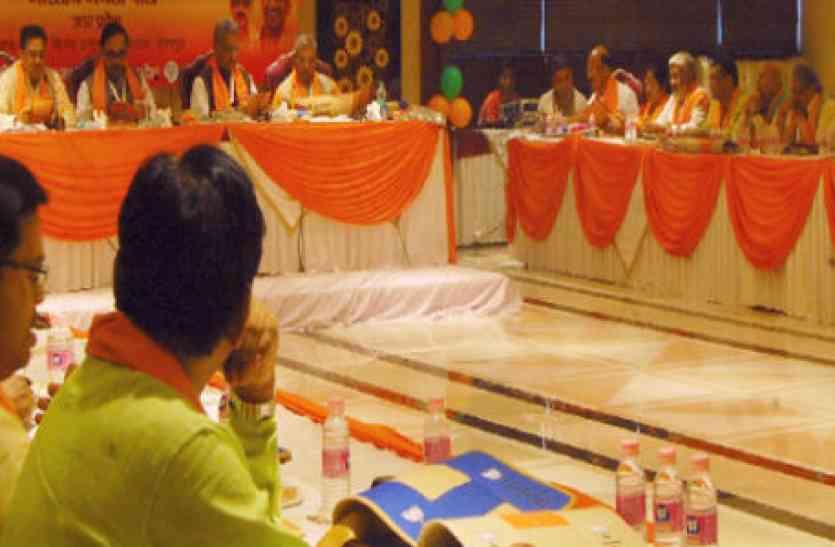 भाजपा से मेयर का टिकट हो रहा फाइनल, जानिए किसे मिलने जा रहा मौका