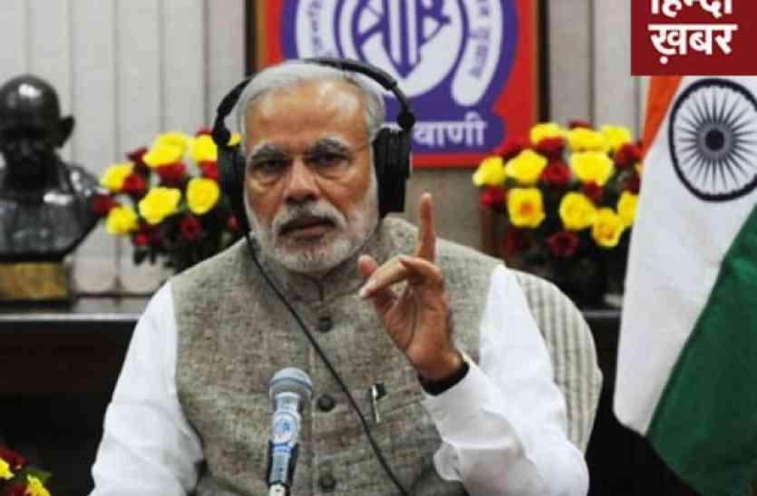 प्रधानमंत्री मोदी ने की हॉकी टीम और श्रीकांत की तारीफ