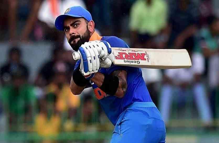 अगर ऐसा हुआ तो कोहली आज बना देंगे ऐसा विराट रिकॉर्ड, जो विश्व क्रिकेट में अब तक नहीं हुआ