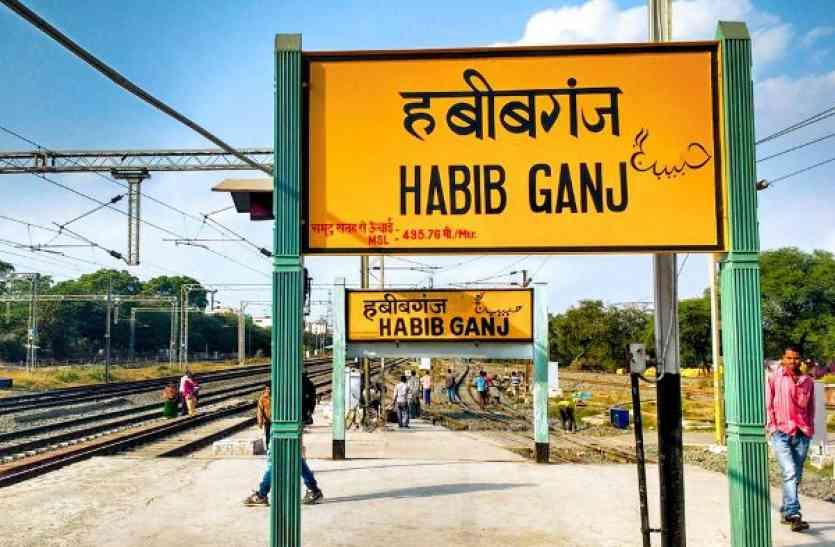 satna to bhopal train: राजधानी पहुंचने के लिए इकलौती ट्रेन है रेवांचल, यहां देखें समय-सारणी