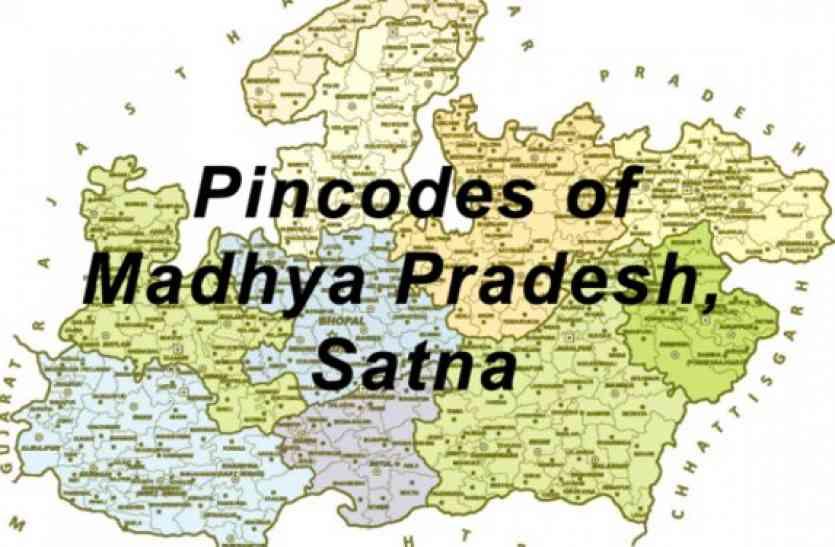 satna mp pin code: ये हैं सतना शहर और तहसीलों के पिन कोड, यहां देखें