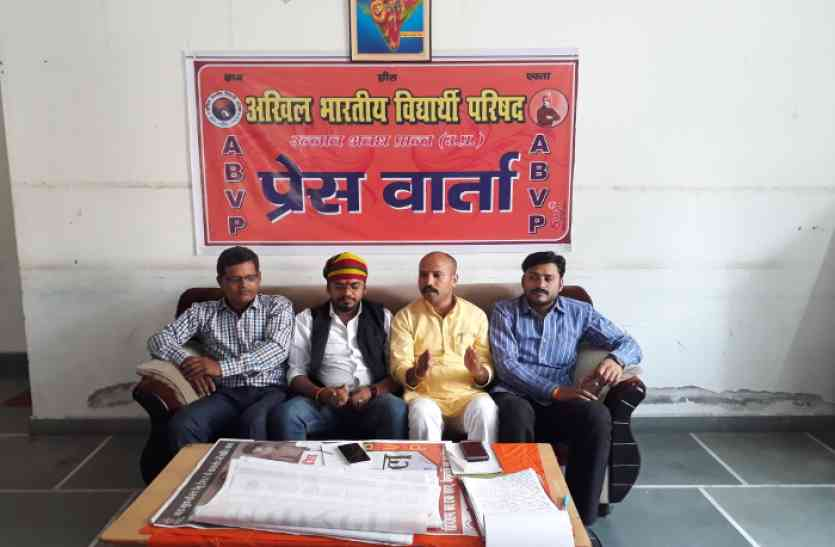 केरल के तिरुवनंतपुरम में अखिल भारतीय विद्यार्थी परिषद की रैली 11 को