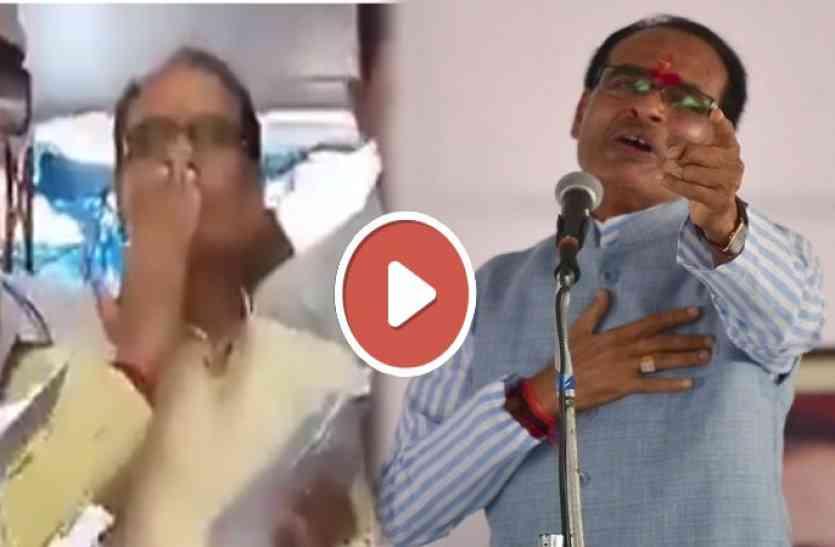 viral sach: भीड़ में आई आवाज I Love You, तो सीएम साहब ने दी Flying kiss, वीडियो हुआ वायरल