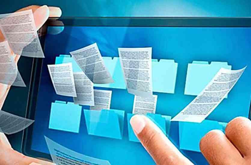 DIGITAL INDIA: अब डिजिटल प्लेटफॉर्म पर रहेंगे शैक्षणिक दस्तावेज, जरूरत पर कर सकेंगे डाउनलोड, बस करना होगा इतना-सा काम..