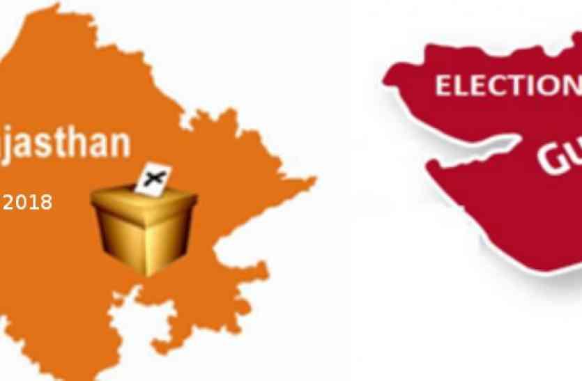 राजस्थान और गुजरात में दिली नजदीकियां, पर राजनीतिक सोच जुदा-जुदा,  ये साबित करते हैं विधानसभा चुनाव के आंकड़़े़े़े, देखें