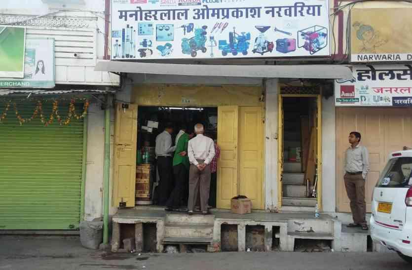 उदयपुर :  खेरवाड़ा में इस व्यापारी के यहां आयकर का छापा, सामने आईं भारी गड़बडि़यां, परिजन छापे से चौंंके, video