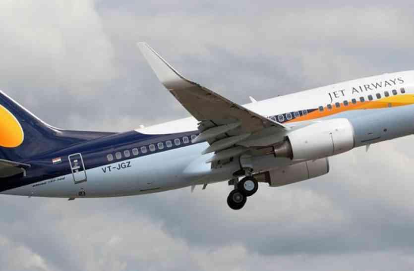 विमान हाइजैक की धमकी का मामला: प्रेमिका के लिए खुद की एयरलाइंस शुरू करने वाला था आरोपी