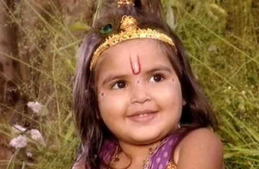 अब इतनी बदल गई है जय श्री कृष्णा की कन्हैया, 3 साल की उम्र में जीता था लोगों का दिल!