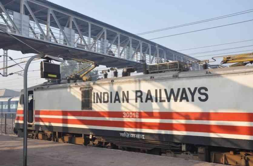 रेलवे कर्मचारियों के प्रमोशन के आदेश पर कैट ने लगाई रोक, जीएम और डीआरएम को नोटिस