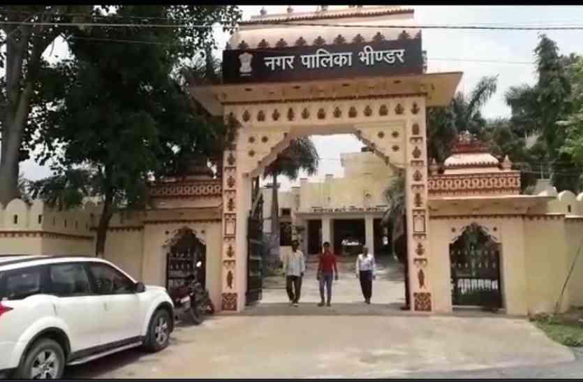 video:  रंग लाया संघर्ष:  हक की लड़ाई लड़़ी़ और आखिर भींंडर को मिली तहसील की सौगात, उदयपुर की 14 वीं तहसील