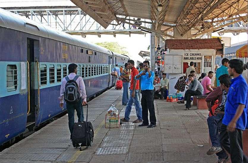 चलने लगी यह ट्रेन, यात्रियों को मिली बड़ी राहत