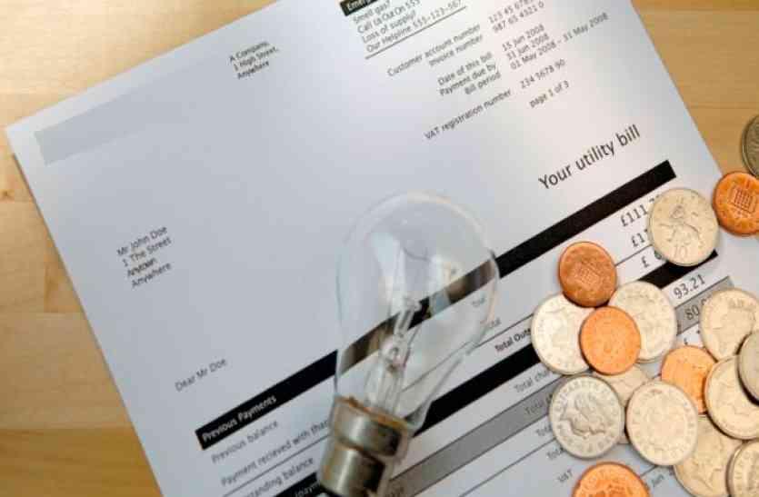 electricity billing system में गड़बड़ी: बिजली कंपनी को हाईकोर्ट का नोटिस, सरकार से मांगा जवाब