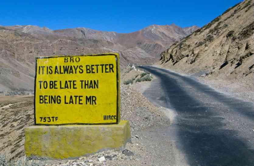 BRO ने रचा नया कीर्तिमान, लद्दाख में चीन सीमा के पास बनाई दुनिया की सबसे ऊंची सड़क