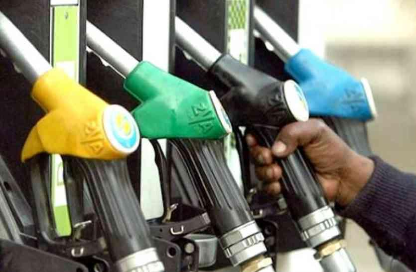 लोगों को लगेगा महंगाई का एक और झटका, 80 रुपये के पार जा सकता है पेट्रोल