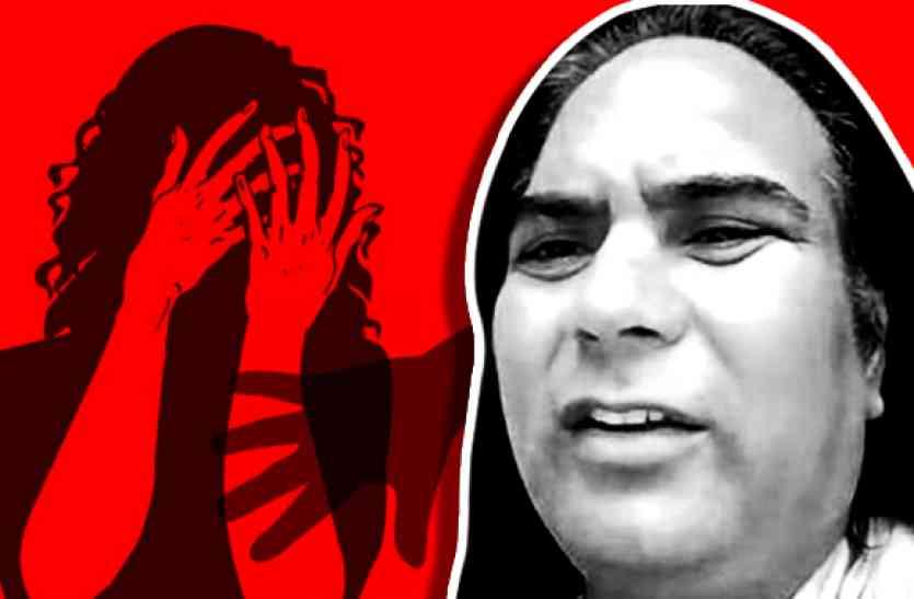 रेप के मामले में फंसा मथुरा का एक और बाबा, बलात्कार कर हड़प ली महिला की जमीन