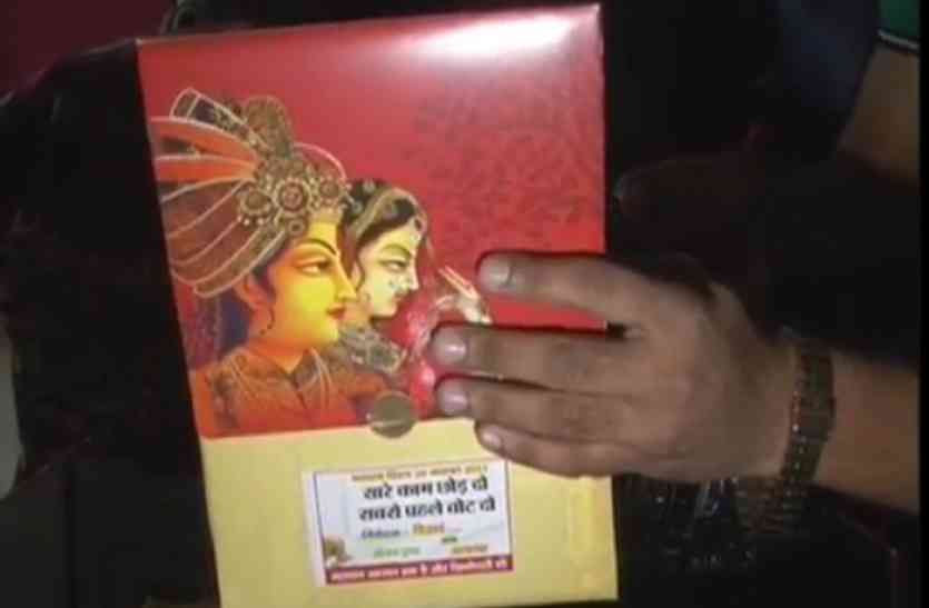 Indian Wedding Card Quotes In Hindi For Son Sitapur News In Hindi