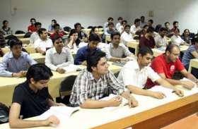 IGNOU से MBA करने के लिए 1 जुलाई तक करें ऑनलाइन रजिस्ट्रेशन