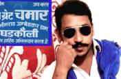 मुम्बई में चन्द्रशेखर को महाराष्ट्र पुलिस ने होटल में किया नजरबंद, देखें वीडियो