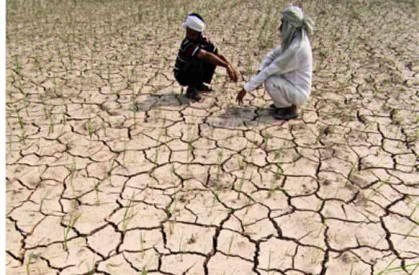 drought in hindi