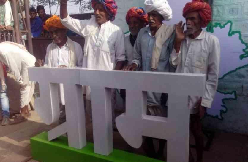 Global Rajasthan Agritech meet 2017:अटल केन्द्रों पर किसान देख सकेंगे क्या चल रहा है कि 'ग्राम' में,मिलेगी ऊंटनी के दूध की चाय