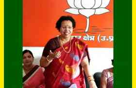 कानपुर में भाजपा उम्मीदवार तय, कमलावती सिंह या प्रमिला पाण्डेय लड़ेंगी चुनाव
