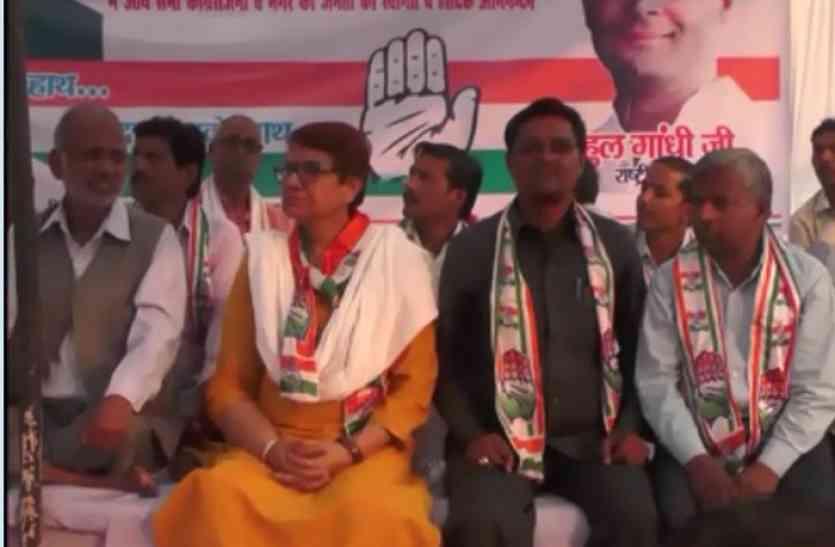 सपा के गढ़ में सेंध लगाएगी कांग्रेस, चुनावी बिगुल फूँककर की शुरुआत
