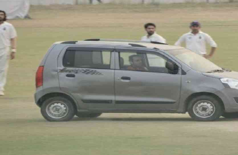 रणजी में खेल रहे थे कई अंतरराष्ट्रीय क्रिकेट खिलाड़ी, इसी दौरान मैदान में कार लेकर घुसा शख्स
