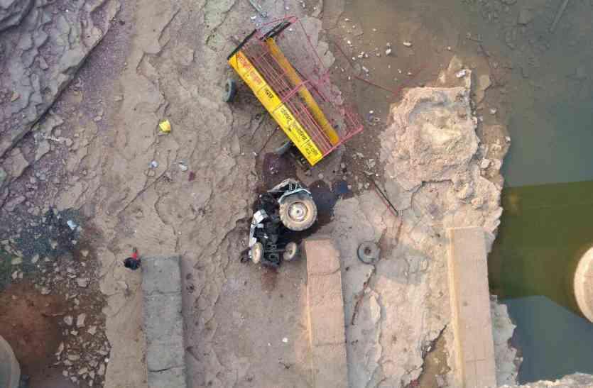 नगर परिषद की ट्रैक्टर-ट्रॉली नदी में गिरी, 2 की मौत