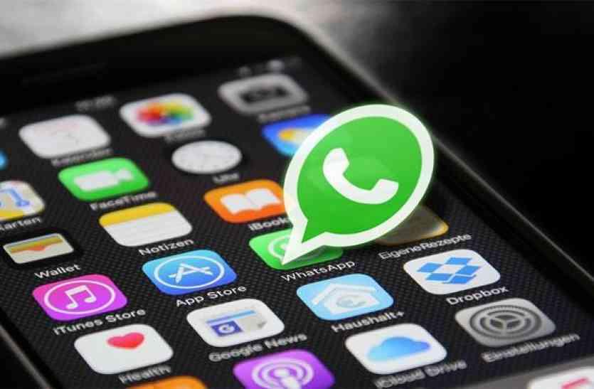 इस देश में वाट्सएप और इंस्टाग्राम चलाना हुआ गैरकानूनी