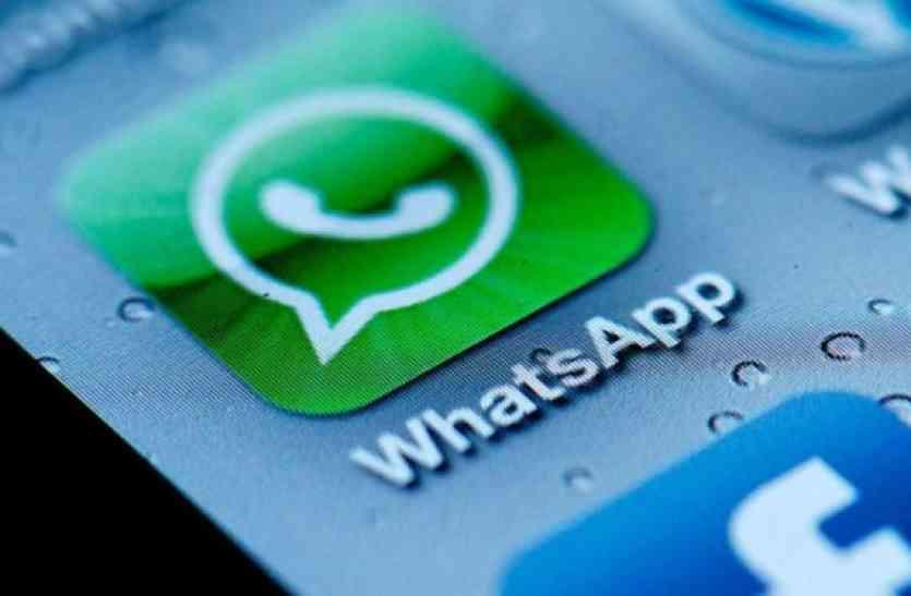 फिर से शुरू हुआ Whatsapp, यूजर्स ने ली राहत की सांस