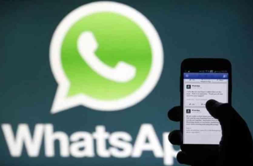 भारत समेत कई देशों में बंद हुआ व्हॉट्सएप, नहीं जा रहे मैसेज और कॉल