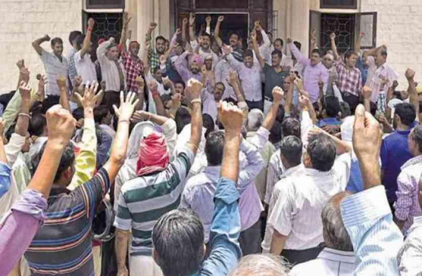 7th Pay Commission: राज्य सरकार के खिलाफ एकजुट हुए कर्मचारी संगठन, तो अब करेंगे आंदोलन!
