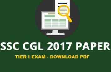 GK for SSC CGL SSC GK Question Paper with Answers 2017: यह 20 प्रश्न बहुत बार पूछे जा चुके है SSC-PCS की परीक्षाओं में