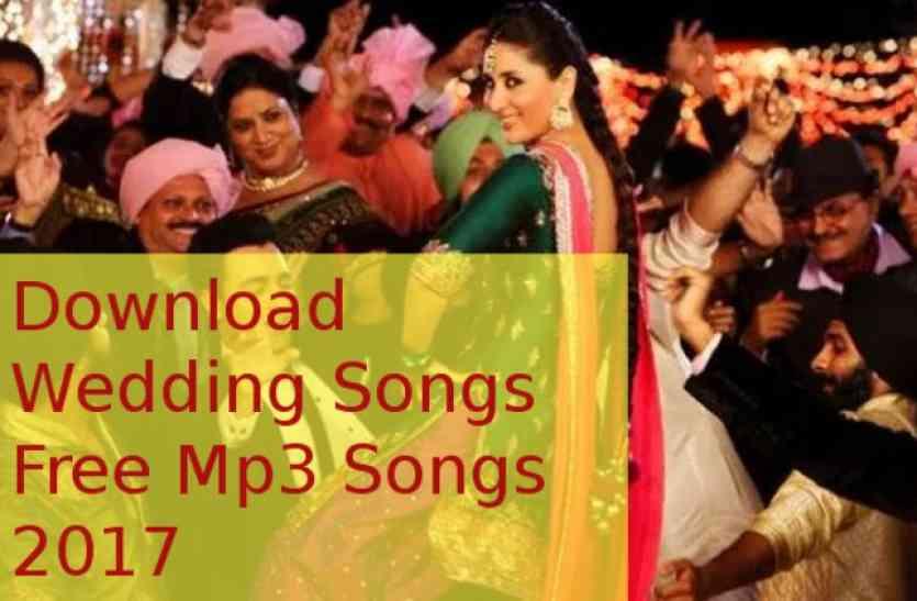 Punjabi wedding song free mp3 download.