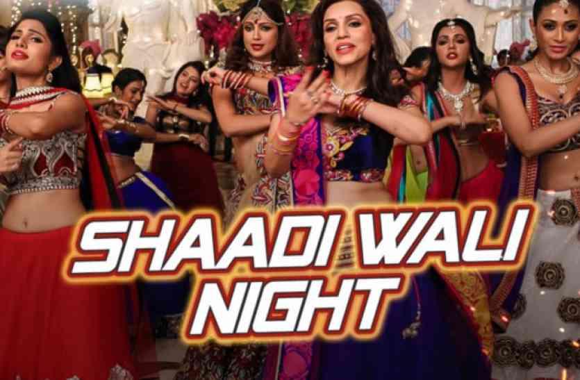 wedding songs hindi for sangeet free download