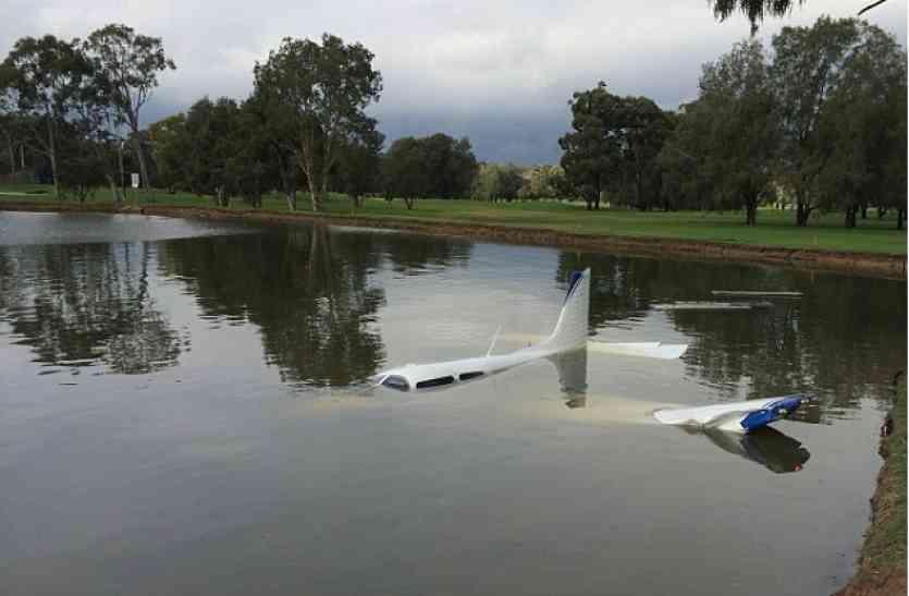 Video: पायलट ने तालाब में कराई विमान की इमरजेंसी लैंडिंग, फिर जो हुआ वो किसी ने नहीं सोचा था