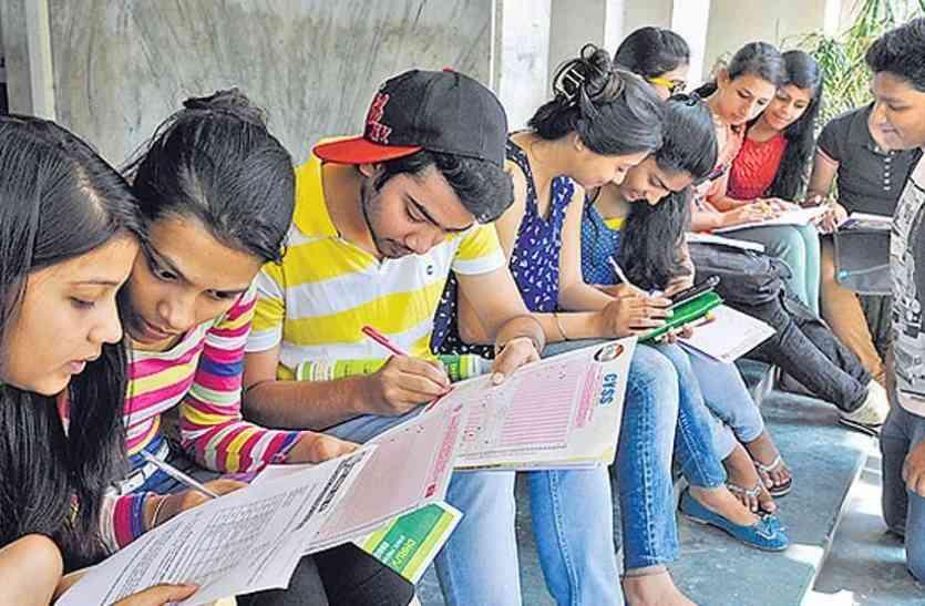 Image result for पटवारी परीक्षा की ऐसे करें तैयारी