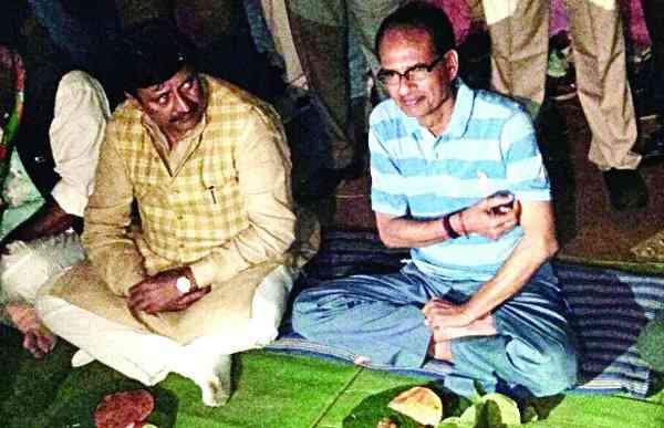CM Shivraj in Chitrakoot