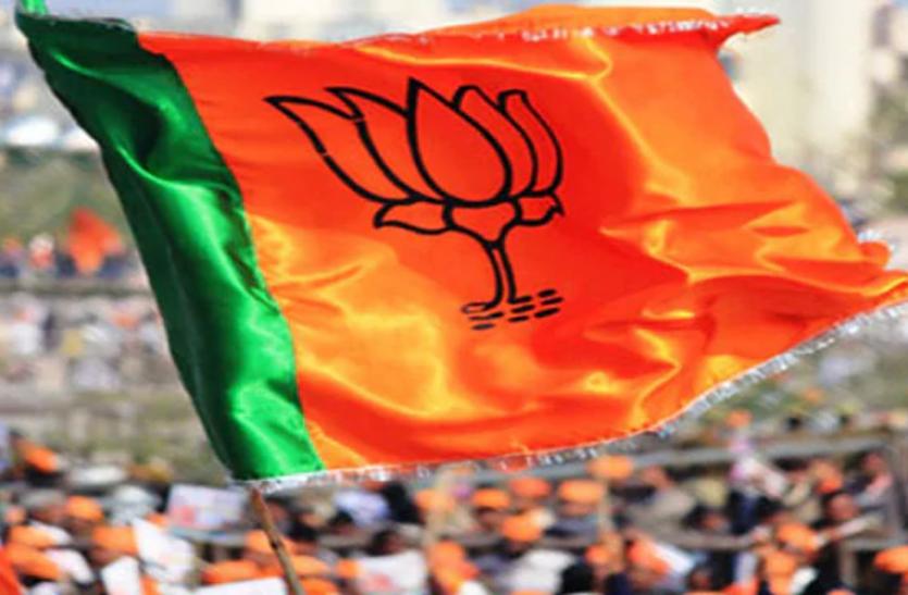 भाजपा के कट्टर सर्मथक भी अब कर रहे हैं पार्टी का विरोध, कहीं ये बुरे दिन का आगाज तो नहीं