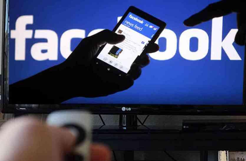 अब प्राकृतिक आपदा के वक्त फेसबुक बचाएगा आपकी जान