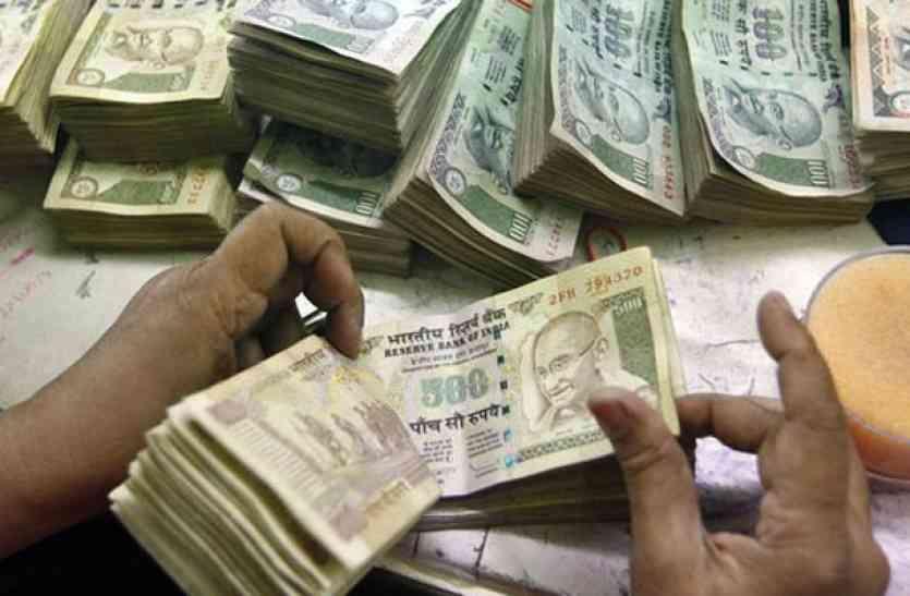 उदयपुर: नोटबंदी के समय जमा करवाए थे एक साथ 9 लाख रुपए, बैंक ने यह कह कर कर दी थी कटौती, अब बैंक को दिया दोषी करार