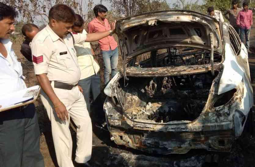 MP: हाईवे पर इंदौर के व्यापारी को कार में जिंदा जलाया