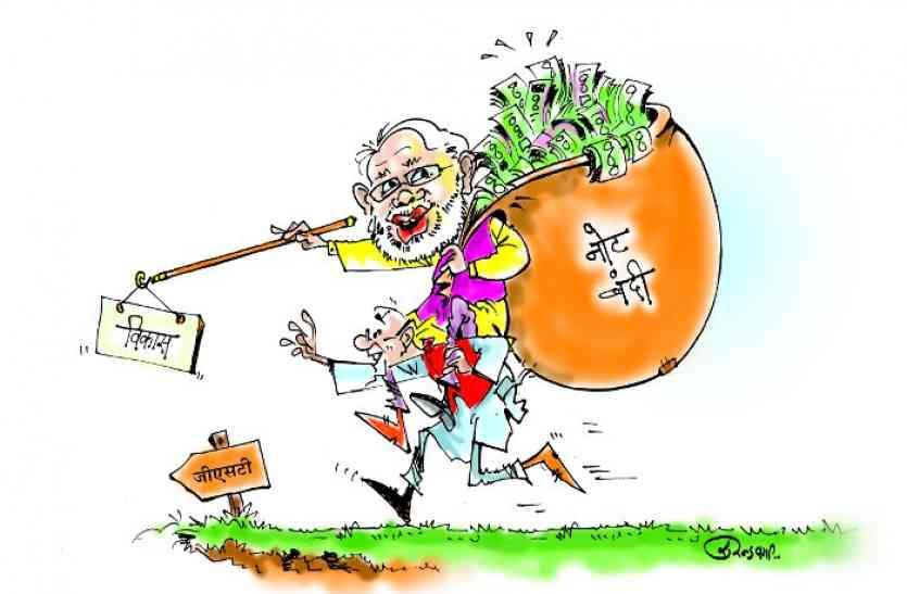 #नोटबंदीः सोनम गुप्ता से भी बड़े बेवफा निकले साहब