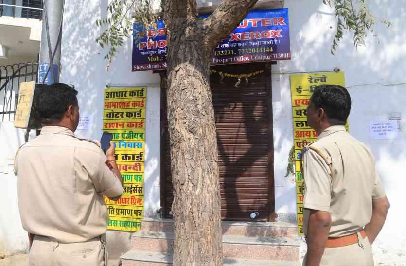 video: पत्रिका की खबर पर विदेश मंत्रालय ने लिया संज्ञान, मंत्रालय से जयपुर क्षेत्रीय पासपोर्ट अधिकारी को पहुंचा आदेश, दुकान हुई बंद