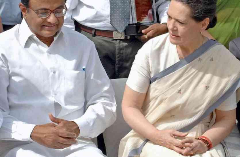 कांग्रेस अध्यक्ष सोनिया गांधी, पी. चिदंबर के खिलाफ शिकायत, दर्ज हो सकता है केस