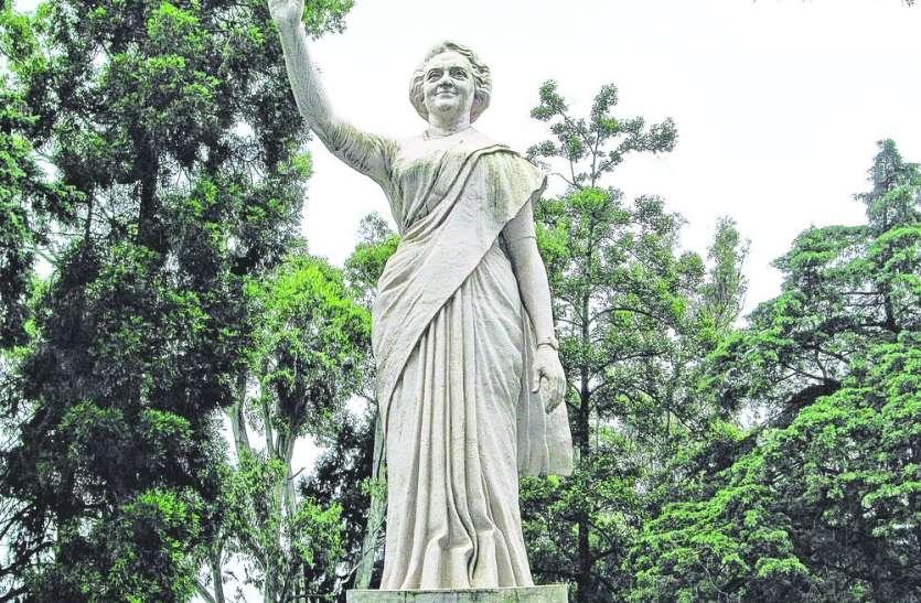अब इंदिरा गांधी पंचायती राज संस्थान का बदलेगा नाम!